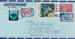 OSAKA / JAPAN / NIPPON - 2000 , Aerogramme Nach Waldkappel - Interi Postali