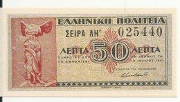 GRECE 50 LETA 1941 UNC P 316 - Griechenland