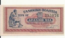 GRECE 1 DRACHMA 1941 UNC P 317 - Griechenland