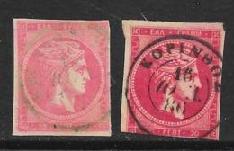 GRECIA - 1875 / 86 - Testa Di Mercurio - N.° 51 + 51a (?) Usati - Cat. ? € - Grande Hermes - Lotto N. 331 - 1861-86 Grande Hermes