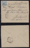 Spain 1889 Cover CARTAGENA To SEELOWITZ Austria AMBULANTE Railway Postmark - Cartas