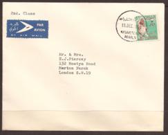 SUDAN. 1963. SECOND CLASS AIR MAIL COVER. - Sudan (1954-...)