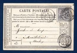 25.Besançon. C.P.Type 1873  N°. 30 ( 739-Avr.1877). Timbre Sage 15 C Gris (77).Besançon-Montbéliard. 6 Juil. 1877 - Besancon