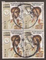 SUDAN. 2pt HAILE SALASSIE USED BLOCK OF FOUR - Sudan (1954-...)