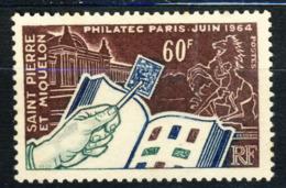 1963/68 St.Pierre & Miquelon MNH NG Stamp Yt.# 371 - St.Pierre & Miquelon