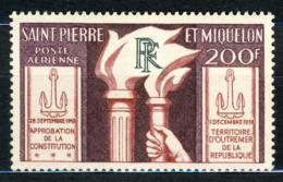 1959-63 St.Pierre & Miquelon MNH OG Airmail Stamp  Yt.# A26 - St.Pierre & Miquelon