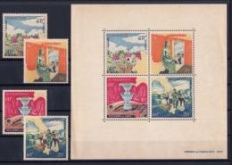 Laos 1964 Block 34 A + Mi 139 – 142 MNH - Laos
