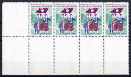 Laos 1974 Pathet Lao 9 – 17 B4 MNH - Laos