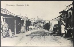 ◆◆◆Manchuria (Manchukuo) 1932-45   Postcards  MUKDEN  City Style  +++ - 1932-45 Manchuria (Manchukuo)