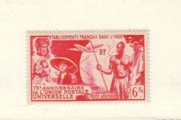 FRANCE-inde 1949 UPU  Yvert:A21 NEUF MNH** - Indien (1892-1954)