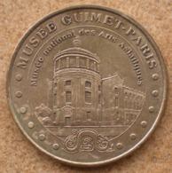 1 Médaille Monnaie De Paris MUSEE GUIMET PARIS 2003 - Monnaie De Paris