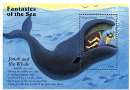 Jonah And Whale Mouth ,big Fish, Story Of Prophet Yunus/Jonah (pbuh) Islam Bible Quran, MS MNH - Islam
