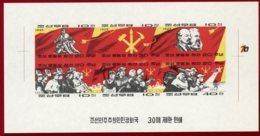 Korea 1965 SC #608, Deluxe Proof, 20th Anniversary Of Worker's Party, Lenin - Lenin
