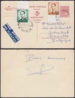 BELGIQUE EP 2 Frs +COB 1028+1066 ENTIER REPONSE PORT AU PRINCE HAITI 23/09/1964 (BE) DC-4194 - 1953-1972 Lunettes