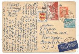 ENTIER GANDON 12FR ORANGE CP +8FR+1FR+ N°841A PARIS 100 31.5.1952 POUR USA AU TARIF - Marcophilie (Lettres)