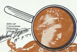 SABINE 1977 N° 1970-72 FDC 1er Jour Signé Par Le Ministre Norbert SEGARD - 1977-81 Sabine (Gandon)