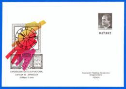 España. Spain. 1990. Postal Stationery. Entero Postal. Exposicion Filatelica Nacional. EXFILNA '90 - Enteros Postales