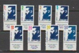 Israel  1986   N°959 /66  Neuf XX Avec TAB   Série Complete - Israel