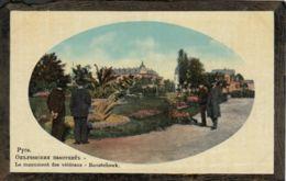 AK – PYCE (Russe) – Kriegsveteranendenkmal 1916 Stempel: K.u.k. Beleuchtungs Abt - Bulgarien