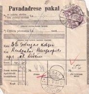 LETTONIE 1933 COLIS POSTAL DE RIGA - Lettonie
