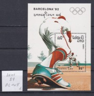 Laos 1989 BL 105 ** Jeux Olympiques Barcelone Base-ball - Laos