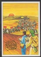 MAROC-1975.N° 745** LA MARCHE VERTE.ENTIER POSTAL - Marocco (1956-...)