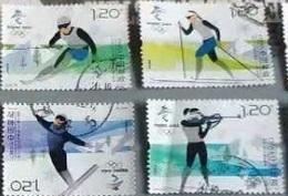China 2018 Beijing Winter Olympic Games 4v Used - Usados