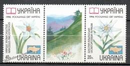 Ukraine 1996 Yvert 254-55, Flora. The Red Book - MNH - Ucrania