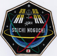 2019 JAXA Soichi Noguchi Japan Aerospace Exploration Agency Space Embroidered Patch - Patches