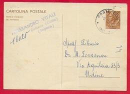 ITALIA - 1965 CARTOLINA POSTALE VG - Siracusana £ 30 - U. CP167 - ANN. 1967 DOLCEDO - 6. 1946-.. Repubblica
