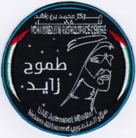 UAE Astronaut Mission 1 Hazzaa AlMansoori Mohammed Bin Rashid Space Centre Patch - Patches