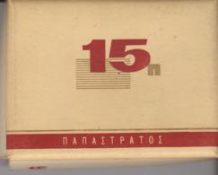 PAQUET CIGARETTES VIDE. RUSSE . URSS - Empty Cigarettes Boxes