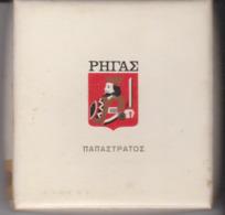 PAQUET CIGARETTES VIDE. GRECE - Empty Cigarettes Boxes