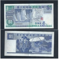 Banknote - Singapore $1 Ship Series Currency Paper Money  (#132A) - Singapore