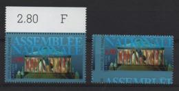 VARIETE  -  1995  -   ASSEMBLEE  NATIONALE   N° 2937 B **,  Piquage à Cheval Horizontal Et Vertical  + 1 Normal . - Curiosités: 1990-99 Neufs