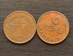 Bahrain 5 Fils 1965 Km2 COIN CURRENCY ASIA - Bahrein