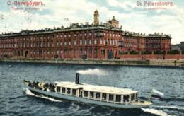 Russie - St. Pétersbourg - Le Palais D'Hiver - C 9730 - Russie
