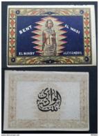EGYPT - OLD LABELS (BENT EL WADI /EL HINDY ALEXANDRIE) -  VVV RARE - Labels