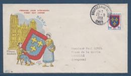 France FDC - Premier Jour - Berry - Saint Etienne Bourges - Cher - 1953 - FDC