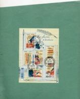 FRANCE    Feuillet 6 Timbres 0,70 €    2016   Y&T: F5098      Les Plumes D'Ecriture    Oblitéré - Sheetlets