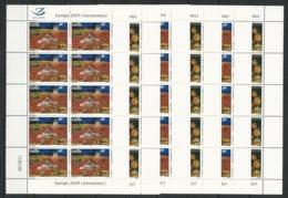 """ALBANIA - EUROPE 2009 - ANNUAL THEME """"ASTRONOMY"""" - SERIE De 2 V. En TRES X (2) HOJAS BLOQUE De 10 Cada Una - Europa-CEPT"""