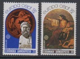 Europa Cept 1982 Greece 2v ** Mnh (44915M) ROCK BOTTOM PRICE - Europa-CEPT