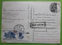 Carte Leningrad St Petersburg, Russia  Timbre Bicentenaire RÉVOLUTION FRANÇAISE , Marseillaise De Rude + Satellite,1989 - Franz. Revolution
