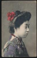 JAPANSE VROUW - Femmes