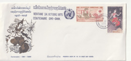 FDC - LAOS - 1973 - Centenaire OMI-OMM - Laos