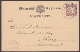 "P 18, Bahnpost ""München-Nürnberg"", 1882, Bedarf - Bayern"