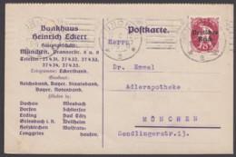 "127, EF, Bedarfskarte ""München"", 14.6.22, Geschlossene Registraturlöcher - Briefe U. Dokumente"