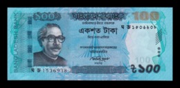 Bangladesh 100 Taka 2012 Pick 57b SC UNC - Bangladesch