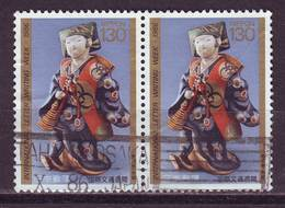 Japan, 1986 - Ohmorimiyage Doll, Coppia - Usato° Nr.1703 - 1926-89 Imperatore Hirohito (Periodo Showa)