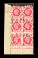 1939  8d Bright Carmine Corner Block 6 Cylinder 1 (no Dot) Control E/39 Within 4 Frame Lines, Never Hinged Mint. For Mor - 1902-1951 (Könige)